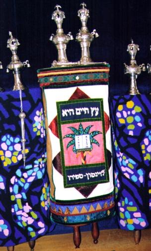 Torah Mantel