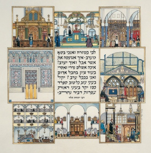 Sephardic Synagogues, Illumination by Chanan Mazal